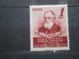 1952  LP 322  ZILELE MEDICALE ROMANO-SOVIETICE, Nestampilat