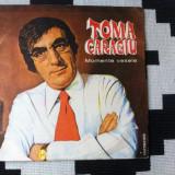 Toma Caragiu momente vesele inregistrare tv disc vinyl lp electrecord exe 2709 - Muzica soundtrack electrecord, VINIL