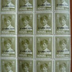 Lp 83j - Mihai I, 50 bani - Supratipar 8 iunie 1930 - coala 100 de marci - 1 - Timbre Romania, Nestampilat