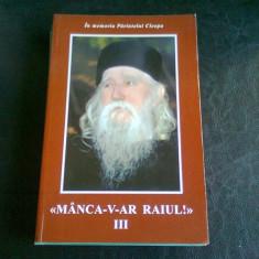 MANCA-V-AR RAIUL VOL.3