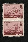 Lp 90a - Semicentenarul Marinei Romane, 6 lei - lot ( o pereche si 2 marci ), Nestampilat