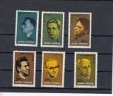 ROMANIA 1981   LP 1042   COMPOZITORI  SI  MUZICIENI  ROMANI  SERIE  MNH, Nestampilat