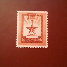 1952 LP 324 MEDALIA''SECERA SI CIOCANUL'' - Timbru Romania dupa 1900, Nestampilat