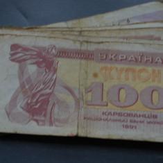 100 cupoane Karbovanets 1991 Ucraina VF - bancnota europa