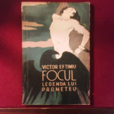 Victor Eftimiu Focul. Legenda lui Prometeu, Alta editura