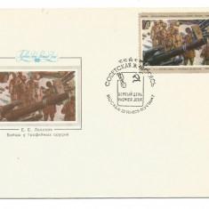 (No3) FDC URSS -1975 --E.E LANSERE