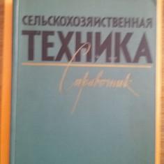 Carte despre tehnica sovietica / R3P2F - Carti auto