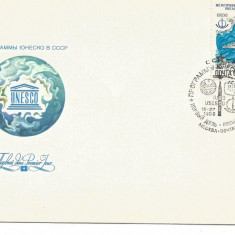 (No3) FDC URSS -1986 --UNESCO