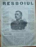 Ziarul Resboiul , nr. 84,1877 , gravura ,Lct. Col. Tergucasoff , Erevan , Caucaz