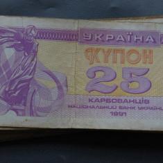 25 cupoane Karbovanets 1991 Ucraina VF - bancnota europa