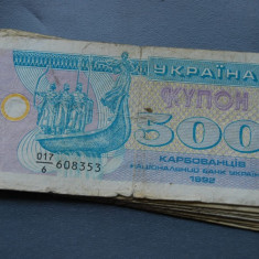 500 cupoane Karbovanets 1992 Ucraina VF - bancnota europa