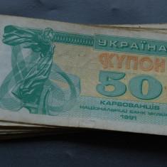 50 cupoane Karbovanets 1991 Ucraina VF - bancnota europa