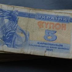5 cupoane 1991 Ucraina VF - bancnota europa