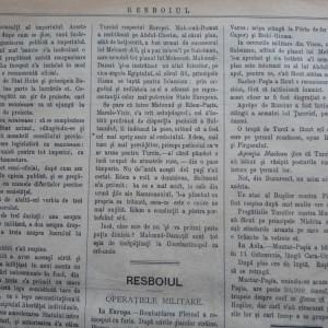 Ziarul Resboiul , nr. 90 , 1877 , gravura , Regimentul 6 Calarasi , steagul turc