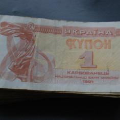 1 cupon 1991 Ucraina VF - bancnota europa
