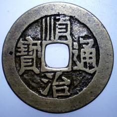 D.215 CHINA DINASTIA QING IMPARAT SHUNZHI SHUN ZHI 1638 1661 CASH 3, 6g/27mm - Moneda Medievala, Asia