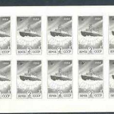 URSS 1984 - Nava, KLB neuzat - Bilet Loterie Numismatica