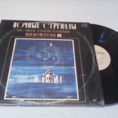 DISC VINIL MOZART NIGHT SERENADES CHAMBER MUSIC FESTIVAL PITSUNDA 85