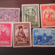 1929/2018 lp 82 10 ANI DE LA UNIREA TRANSILVANIEI 0087/82 - Timbre Romania, Nestampilat