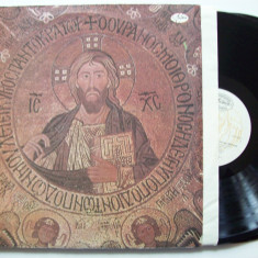 Disc vinil BACH - Mecca in B minor, KWV 232 (Produs Anfon - Rusia - 2 discuri) - Muzica Clasica electrecord