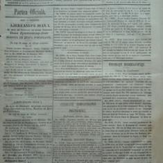 Principatele Unite , Monitorul oficial al Moldovei , Iasi , nr. 332 , 1861