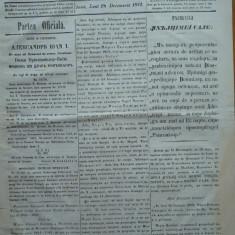 Principatele Unite , Monitorul oficial al Moldovei , Iasi , nr. 346 , 1861
