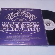 DISC VINIL LP VARIOUS-FAVOURITE MELODYS BULGARESC 1979 DISC STARE FOARTE BUNA