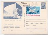 bnk cp Romania - Ziua armatei RSR 1984 - carte postala cu stampila ocazionala