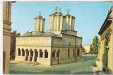 bnk cp Bucuresti - Catedrala Patriarhala - necirculata