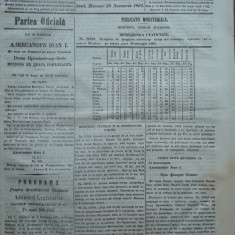 Principatele Unite , Monitorul oficial al Moldovei , Iasi , nr. 333 , 1861