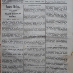 Principatele Unite , Monitorul oficial al Moldovei , Iasi , nr. 334 , 1861