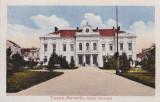 OLTENIA , TURNU SEVERIN  PALATUL MUNICIPAL, Necirculata, Printata