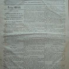 Principatele Unite , Monitorul oficial al Moldovei , Iasi , nr. 344 , 1861