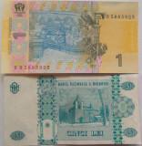 Lot/Set 2 Bancnote Moldova + Ucraina *cod 464 UNC