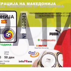 Bilet meci fotbal MACEDONIA -ROMANIA (30.03.2005)