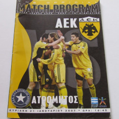 Program meci fotbal AEK ATENA - ATROMITOS (Grecia) 21.01.2007