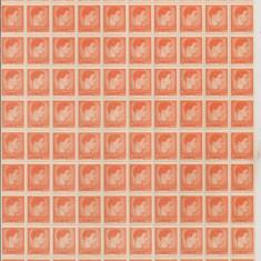 Lp 212 -Uzuale Mihai I format mic si mare - 4 valori X coala 100 de timbre - Timbre Romania, An: 1947, Nestampilat
