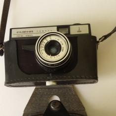 Aparat Foto SMENA SYMBOL - Aparat Foto cu Film Smena
