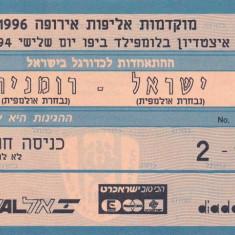 Bilet meci fotbal ISRAEL - ROMANIA (13.12.1994 preliminarii Campionat European)