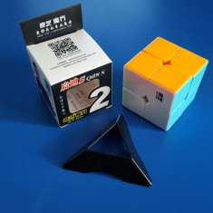 Cub Rubik 2x2x2 QiYi-MoFangGe QiDi S Profesional - 50mm - Jocuri Logica si inteligenta, Unisex