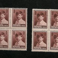 Lp 77g - Mihai I, 5 lei - format mare fara filigran - 5 blocuri de 4 timbre - Timbre Romania, An: 1928, Nestampilat