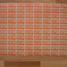 Lp 219 -Uzuale Mihai I vederi - 0, 5 lei - coala intreaga, 100 de timbre - Timbre Romania, An: 1947, Nestampilat