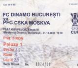 Bilet meci fotbal DINAMO Bucuresti - CSKA MOSCOVA 01.12.2005