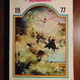 Almanahul Parohiei Ortodoxe romane din Viena pe anul 1977 (dedicatie M.Braniste)