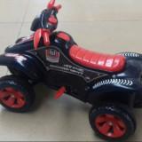 ATV cu pedale 3-7 ani