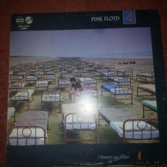 Pink Floyd -A Momentary Lapse of Reason- Gong 1987 Hungary vinil vinyl - Muzica Rock