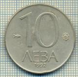 10978 MONEDA- BULGARIA - 10 LEVA -anul 1992 -STAREA CARE SE VEDE