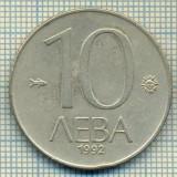 10978 MONEDA- BULGARIA - 10 LEVA -anul 1992 -STAREA CARE SE VEDE, Europa