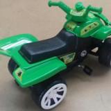 ATV cu pedale 2-5 ani