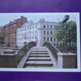 HOPCT 28423 RUSIA SANKT PETERSBURG/LENINGRAD POD -NECIRCULATA, Printata